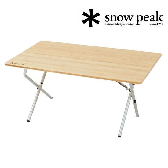 スノーピーク ワンアクションローテーブル竹 LV-100T Single Action Low Table Bamboo