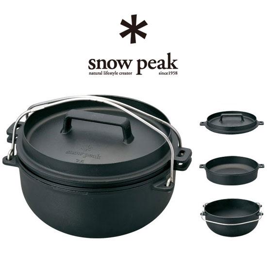 [キャッシュレス5%還元対象]スノーピーク 和鉄ダッチオーブン26 CS-520 鋳鉄製鍋 Japanese Cast Iron Oven 26