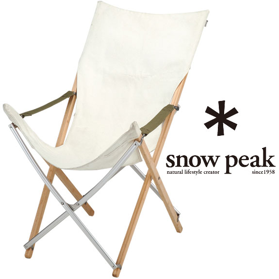 スノーピーク チェア LV-081R Takeチェア(ロング) キャンプ/アウトドア用椅子 ベランダ/ガーデン/インドア フォールディングチェア 座布6号帆布製 竹集成材