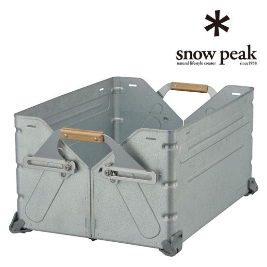 高価値 スノーピーク シェルフコンテナ50 UG-055G 50 UG-055G Shelf Container スノーピーク 50, nanamode:38f39eed --- canoncity.azurewebsites.net