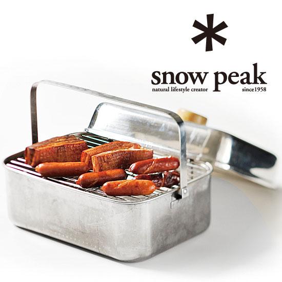 スノーピーク スモーカー CS-092 コンパクトスモーカー 燻製器 燻製作り 燻製スモーカー アウトドア用スモーカー アウトドア調理器具 スモーク料理