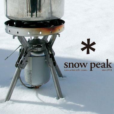 SNOW PEAK取暖炉GS-1000千兆功率LI取暖炉刚火炎