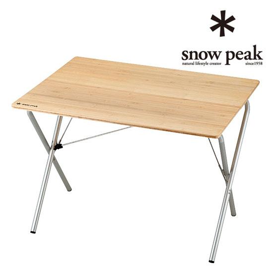 スノーピーク ワンアクションテーブル竹 LV-010T Single Action Table Bamboo