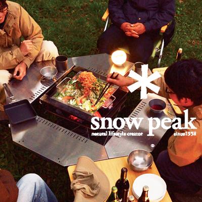 スノーピーク テーブル ST-050 ジカロテーブル Jikaro Table テーブル 焚火台用テーブル 剛炎用テーブル