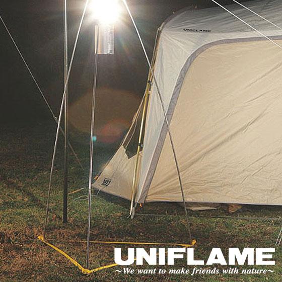 ユニフレーム コンパクトランタンスタンド UF622049