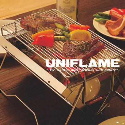 ユニフレーム 卓上グリル UF615010 ユニセラTG-3 ユニセラTG-III テーブルバーベキューグリル BBQグリル 卓上グリル