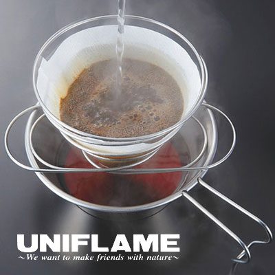 UNIFLAMEプレミアムショップで安心 ドリップコーヒー 使用フィルター2人用 ユニフレーム コーヒーメーカー コーヒーバネットシェラ 667767 売買 コーヒーバネットsierra 永遠の定番
