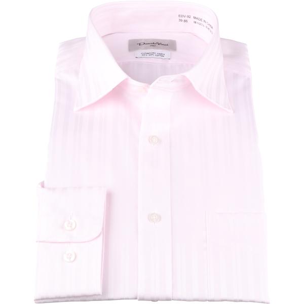 【オールシーズン】ドナートヴィンチ シャツ 長袖 形態安定 ピンク系 ドビー ワイドカラー 綿100% コナカ 大きいサイズ |ワイシャツ yシャツ カッターシャツ 長袖シャツ おしゃれ クールビズ ビジネスシャツ ビジネス コットン フォーマル 結婚式 デザインシャツ