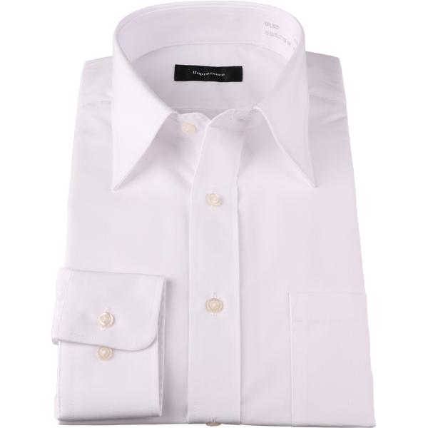 長袖 アンプレッシャー ワイシャツ 形態安定 コナカ レギュラーカラー ホワイト系 トラスト 無料 無地