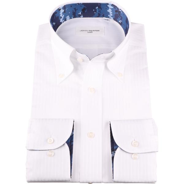 ジョンピアース ワイシャツ メンズ オールシーズン ホワイト ドビー レギュラーシルエット 形態安定 ボタンダウン 海上自衛隊仕様 迷彩柄 長袖 ビジネスシャツ Yシャツ おしゃれ コナカ