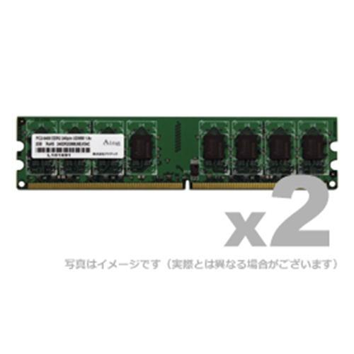 ADTEC DOS/V用DDR2-667 UDIMM 2GBx2枚 製品型番:ADS5300D-2GW