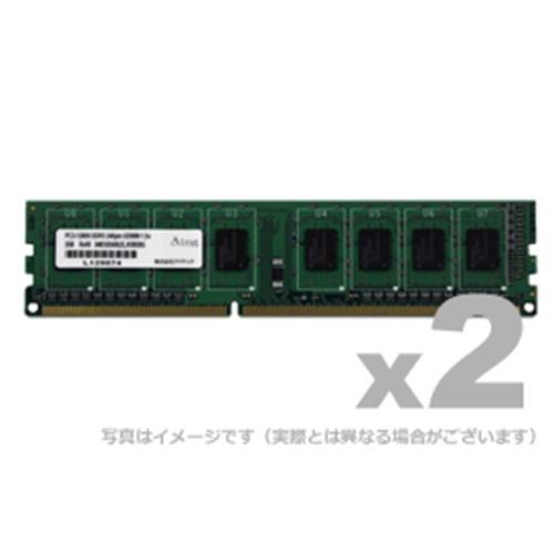 【沖縄・離島配送不可】ADTEC DOS/V用DDR3-1333 UDIMM 4GBx2枚 製品型番:ADS10600D-4GW