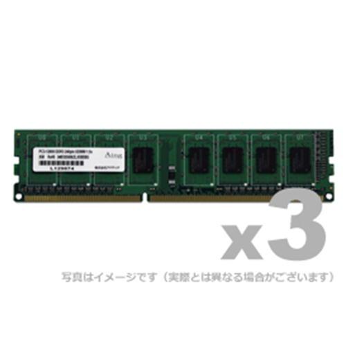 【沖縄・離島配送不可】ADTEC DOS/V用DDR3-1333 UDIMM 4GBx3枚 製品型番:ADS10600D-4G3