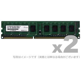 ADTEC DOS/V用DDR3-1333 UDIMM 8GBx2枚 製品型番:ADS10600D-8GW