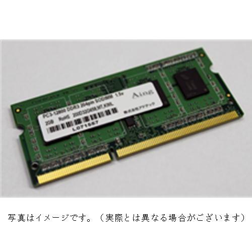 ADTEC DOS/V用DDR3-1600 SO-DIMM 4GBx2枚 製品型番:ADS12800N-4GW