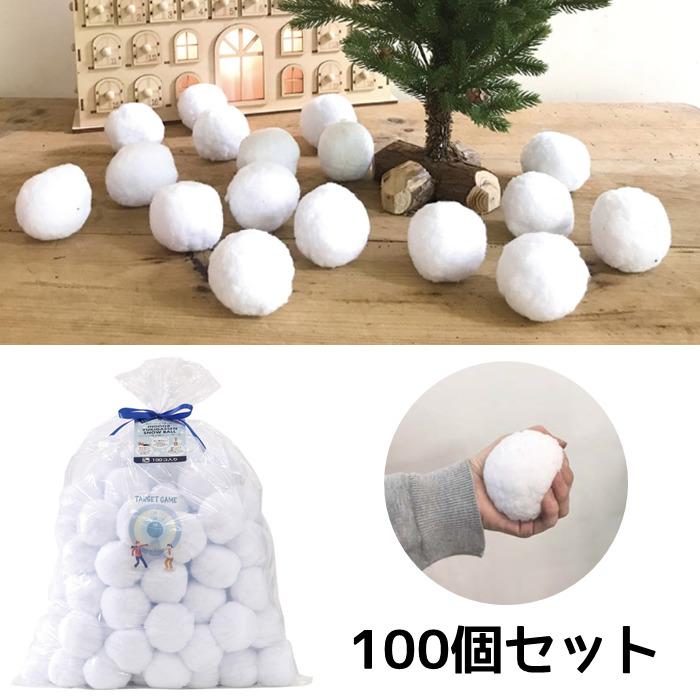 スノーボール100個セット インドア 雪合戦 INDOOR YUKIGASSEN 対象年齢6歳以上 室内遊び 溶けない雪玉 遊具 スパイス NMXK3929