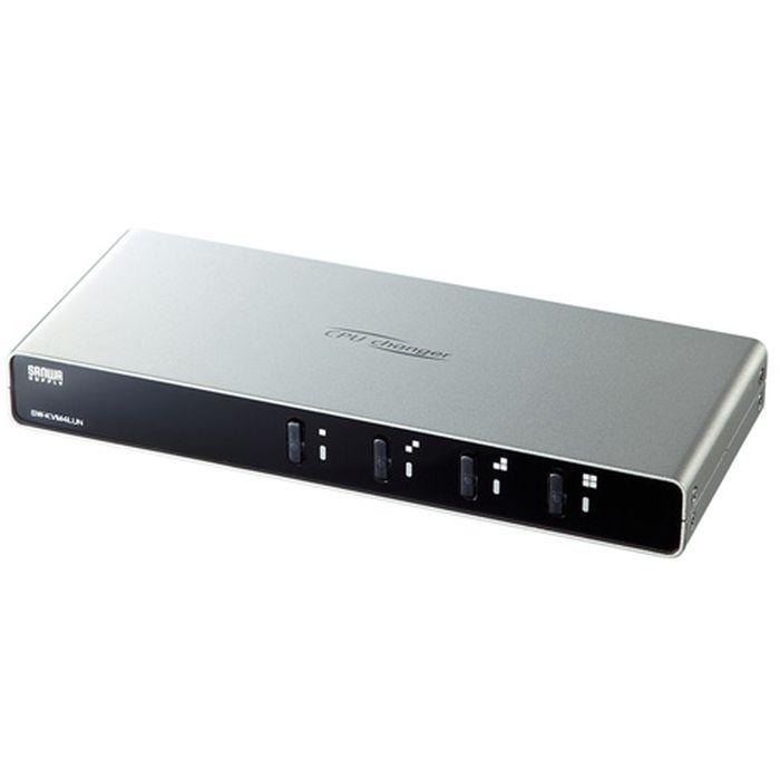 4台のパソコンを切替共有できる パソコン自動切替器(4:1) サンワサプライ SW-KVM4LUN