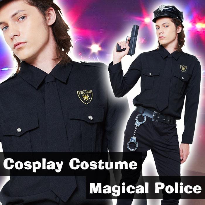 マジカルポリス メンズ 大人サイズ コスチューム 警官 警察 POLECE クリアストーン 4560320859543