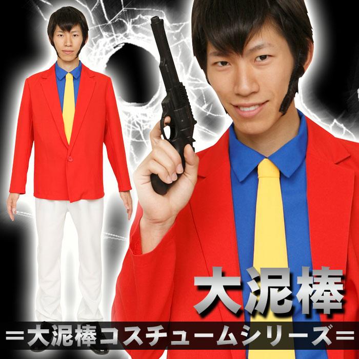 大泥棒シリーズ 大泥棒 キャラクター風 コスチューム なりきり 仮装 変装 クリアストーン 4560320862925