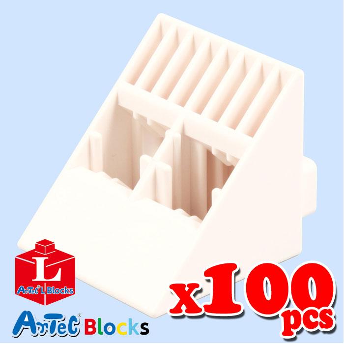 Artec アーテック Lブロック 三角 単色 100ピース(白)知育玩具 おもちゃ 出産祝い プレゼント 大きいブロック 子供 キッズ アーテック 76851
