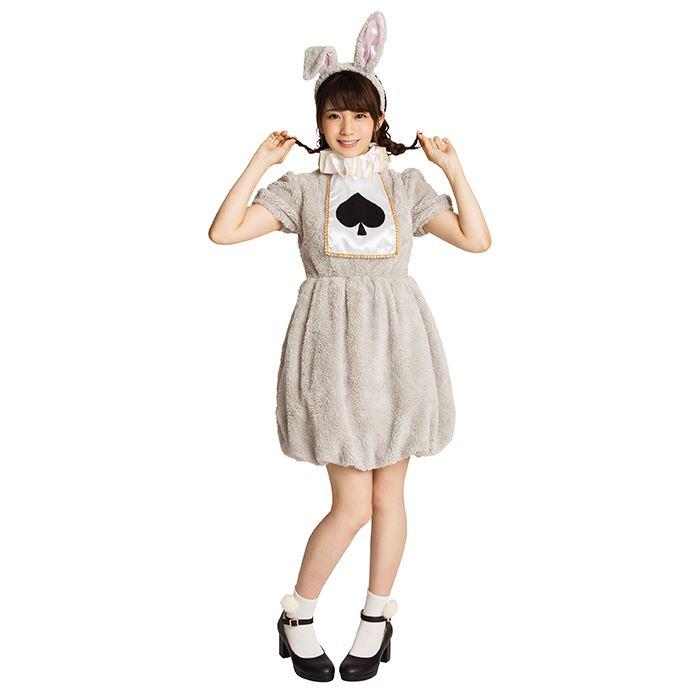 ふわもこアニマル グレーラビット どうぶつ コスプレ 仮装 衣装 コスチューム ふわもこ素材 ワンピース ラビット うさぎ ウサギ かわいい ふわもこ クリアストーン 4580136529553