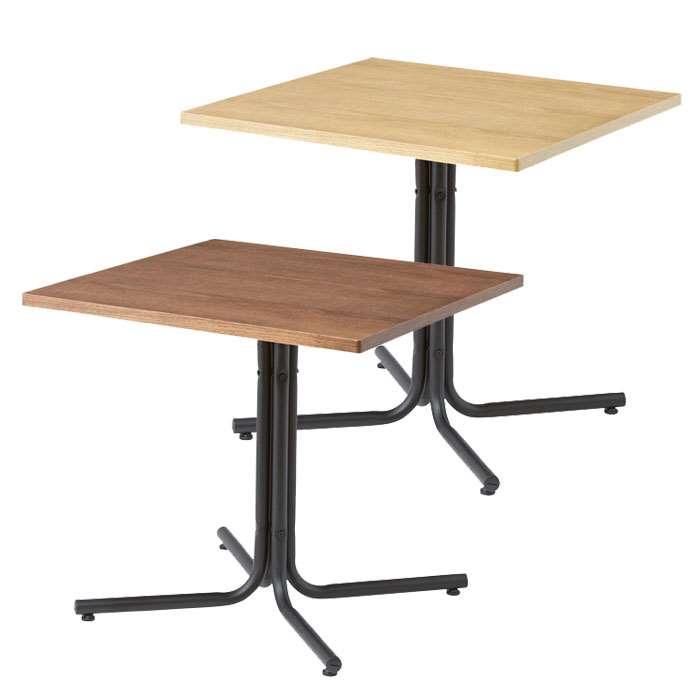 【北海道・沖縄・離島配送不可】【代引不可】テーブル カフェテーブル 幅75cm 奥行75cm 高さ67cm 四角 角形 つくえ インテリア リビング キッチン 家具 新生活 北欧 おしゃれ 東谷 END-223T