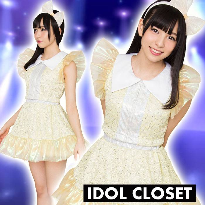 IDOL CLOSET フリルセットアップ 黄色 アイドル コスプレ コスチューム 衣装 仮装 変装 クリアストーン 4560320875789
