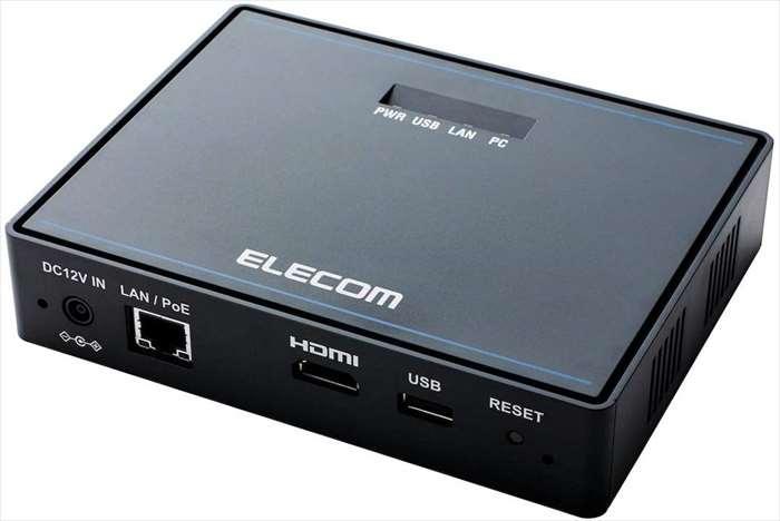 【沖縄・離島配送不可】【代引不可】法人向け PoE受電対応HDMIコンバーター 学習活動ソフトウェア FullHD対応 HDMI端子 ブラック エレコム ECB-G01HD