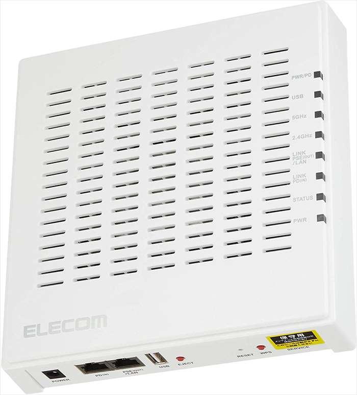 【沖縄・離島配送不可】【代引不可】法人向け 無線アクセスポイント 300Mbps 2.4GHz/5Ghz 切替通信対応 PoE受電機能搭載 Webスマートモデル エレコム WAB-S300