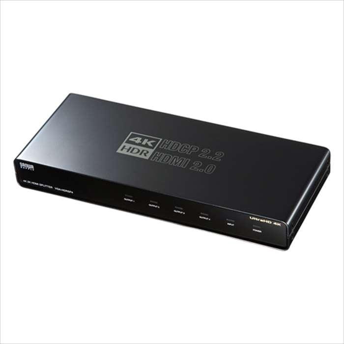 【沖縄・離島配送不可】HDMI分配器 4分配 4K/60Hz/HDR対応 高画質 高音質 高精細HDMI 高輝度HDR サンワサプライ VGA-HDRSP4