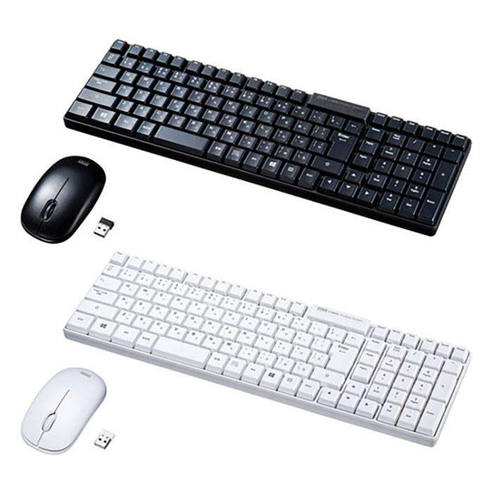 スイッチ キーボード マウス