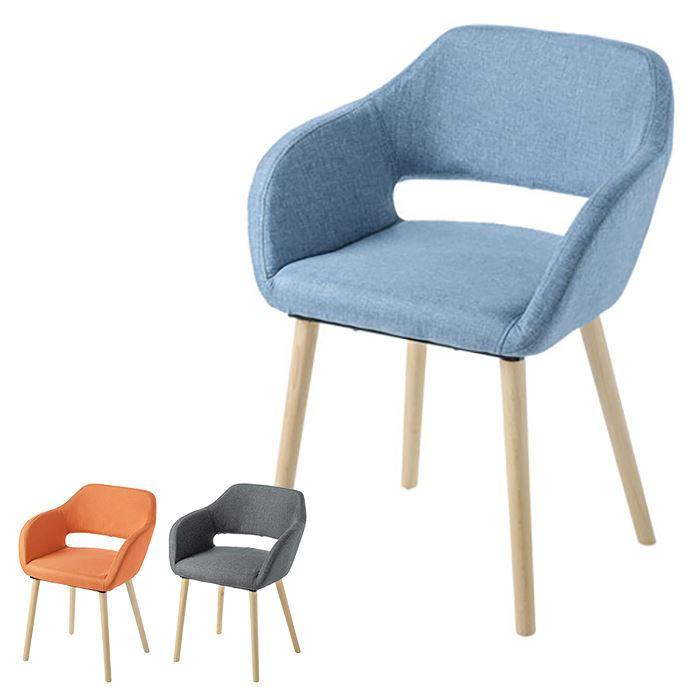 【沖縄・離島配送不可】リフレッシュチェア 椅子 ファブリック製 通気性 木製脚 家具 インテリア おしゃれ サンワサプライ SNC-T152