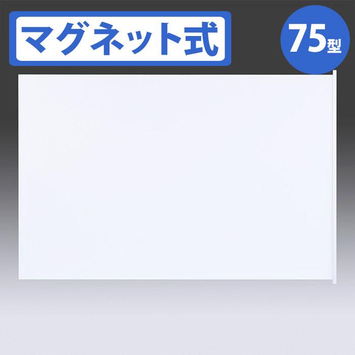 【代引不可】プロジェクタースクリーン マグネット式 表示サイズ1730×1130mm 黒板に貼りやすいマグネット式スクリーン サンワサプライ PRS-WB1218M