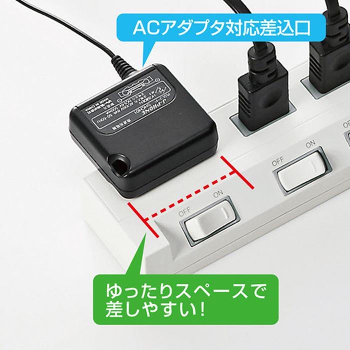 個別エコスイッチで節電 ホコリ防止シャッター付 節電エコタップ(2P・6個口・3m) サンワサプライ TAP-S17-3