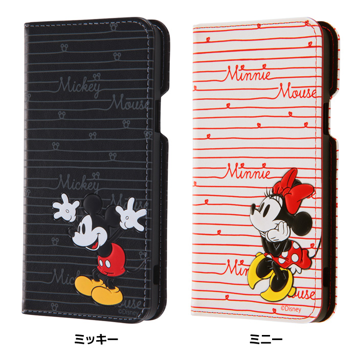f8e1da28e7 Qua phone PX キュア フォン ケース/カバー ディズニー 手帳型ケース ポップアップ カーシヴ レイアウト RT-DQPPXT