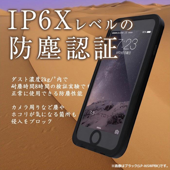 dbb7df1a99 カテゴリトップ > スマホアクセサリ > スマホアクセサリ > アップル > iPhone6/6s > ケース/カバー
