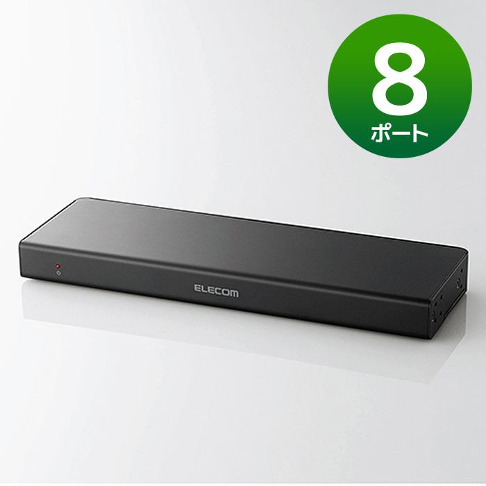 【沖縄・離島配送不可】HDMI分配器 高画質・高音質のまま複数のHDMI出力機器に同時に分配出力 出力ポート数:8 エレコム VSP-HD18BK