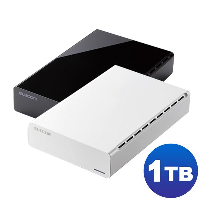 【沖縄・離島配送不可】パソコンやテレビ、レコーダーに簡単接続できるUSB3.0対応外付けハードディスク 1TB エレコム ELD-CED010U