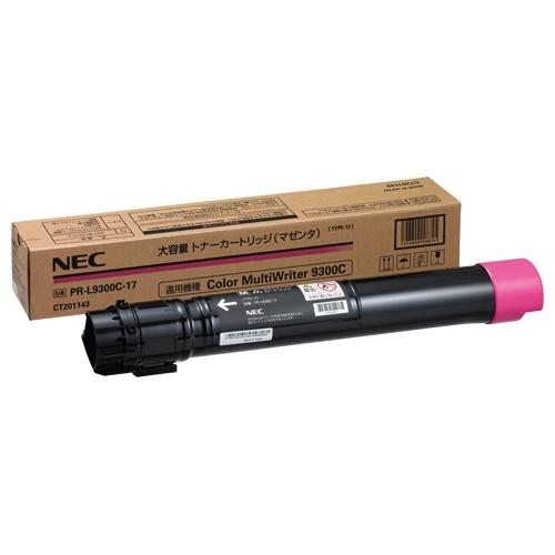 【代引不可】エヌイーシー 純正 大容量トナーカートリッジ (マゼンタ) PR-L9300C-17 NEC PR-L9300C-17