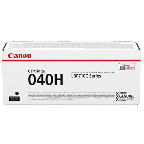 【代引不可】キャノン キヤノン 純正 トナーカートリッジ 040H ブラック 0461C001 CANON CRG-040HBLK