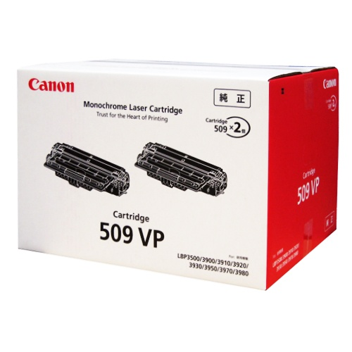 【代引不可】キャノン キヤノン 純正 トナーカートリッジ 509VP 0045B005 CANON CRG-509VP