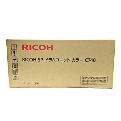 【沖縄・離島配送不可】【代引不可】リコー 純正 IPSiO SP ドラムユニット カラー C740(3本セット) RICOH 512768