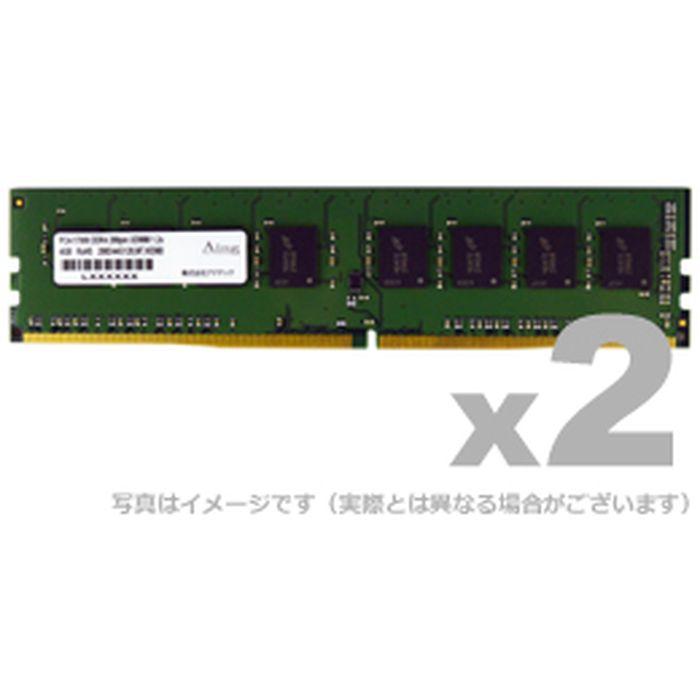 【沖縄・離島配送不可】DDR4-2133 288pin UDIMM 16GB 2枚組 ADTEC ADS2133D-16GW