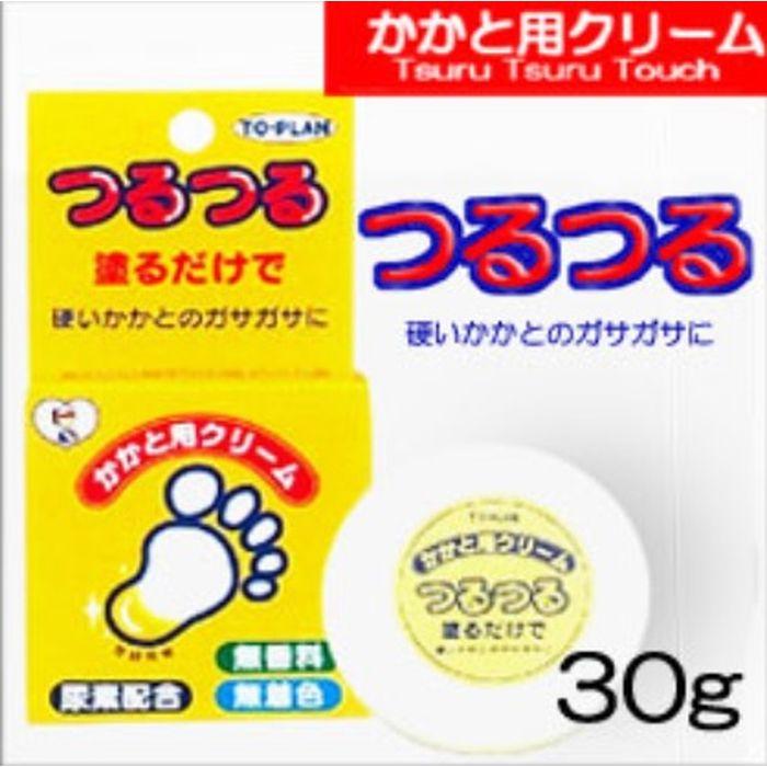 送料無料 メール便出荷 かかと用クリーム 30g 期間限定の激安セール 訳あり品送料無料 b558 東京企画販売 株式会社
