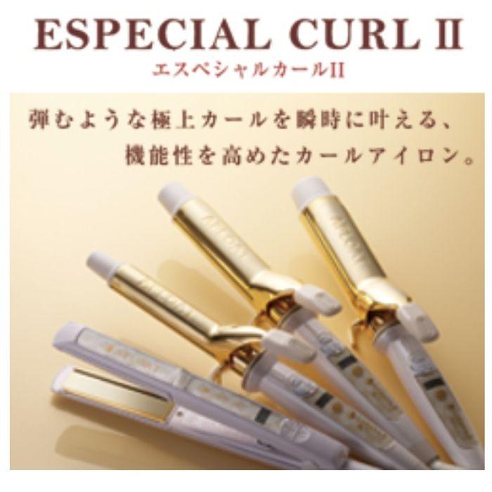 クレイツイオン アイロン ESPECIAL CURL II(エスペシャルカールII) 38mm クレイツ h712-38