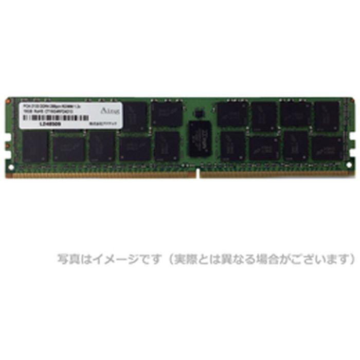 【沖縄・離島配送不可】DDR4-2400 RDIMM 32GB DR ADTEC ADS2400D-R32GD