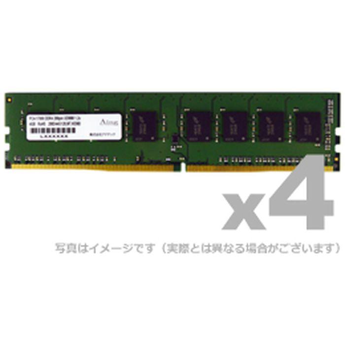 送料無料(沖縄・離島除く) 宅配便出荷 DDR4-2400 UDIMM 4GB 4枚組 ADTEC ADS2400D-4G4