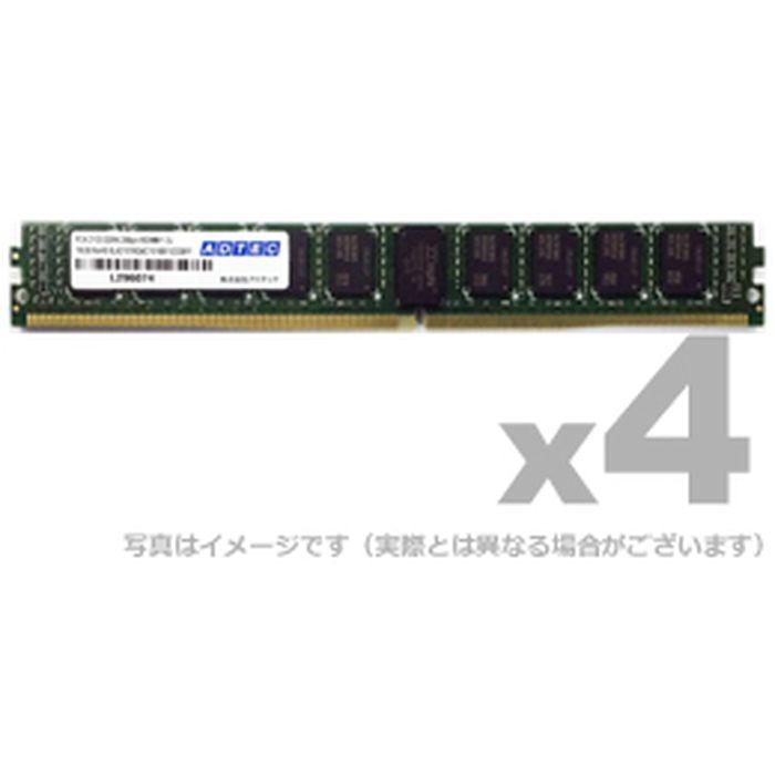 【沖縄・離島配送不可】DDR4-2400 UDIMM ECC 16GB 4枚組 ADTEC ADS2400D-EV16G4