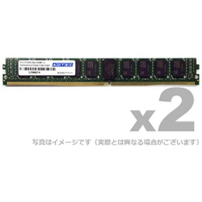 DDR4-2133 UDIMM ECC 4GB 2枚組 ADTEC ADS2133D-EV4GW
