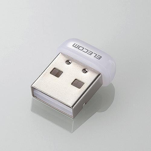 送料無料 沖縄 離島除く 宅配便出荷 代引不可 エレコム 無線LAN子機 11n USB2.0用 入手困難 WDC-150SU2MWH 150Mbps ホワイト b g 驚きの値段で